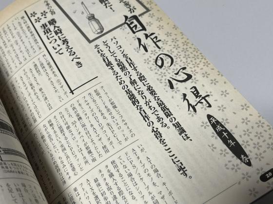 Jpcbook_202011o_2