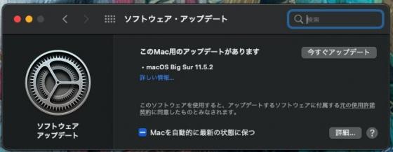 Mac20210812_1