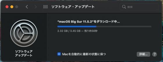 Mac20210812_2