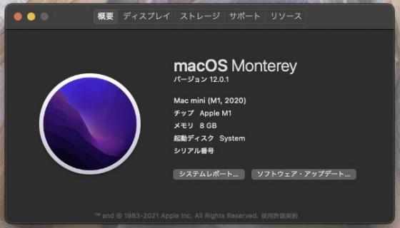 Mac_monterey_i_5