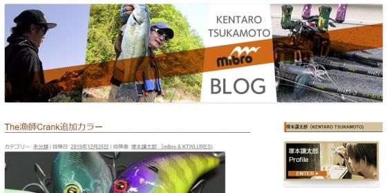 Mibro_ctc_2