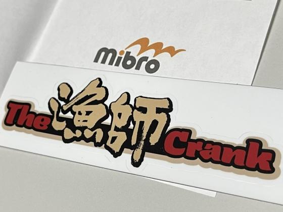 Mibro_cttc202104_5