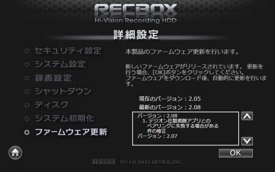 Recbox_fwu202012_1