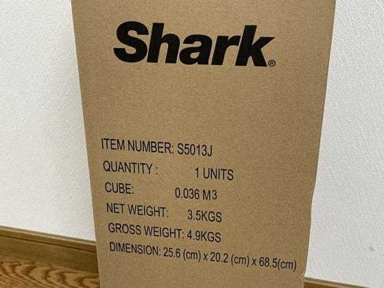 Sharkgsc2021_1