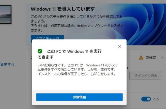 Win11t202106_1