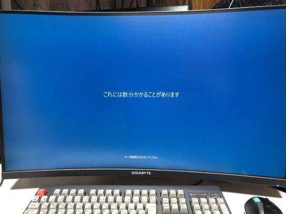 X300_20h1_52