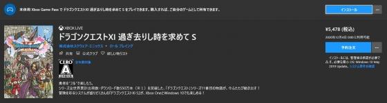 Xb_ws20200724_2