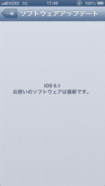 Ios_62_130129
