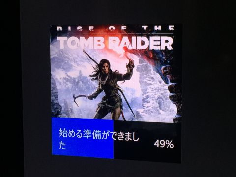 Xbo_tr_s1