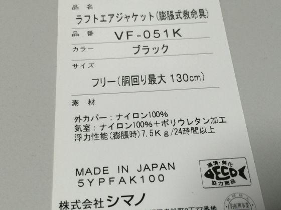 Vf051k_j