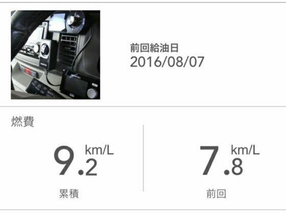 Car160807m_5