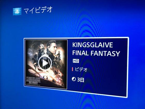 K_ffxv