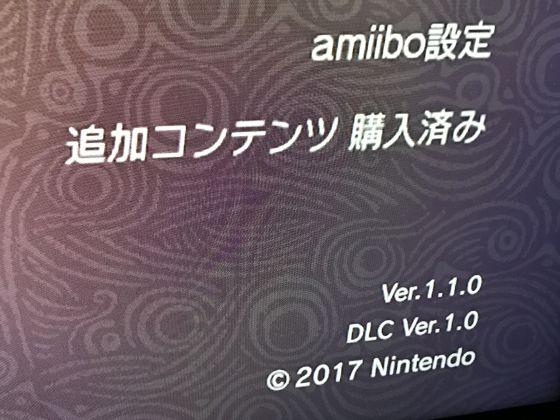 Zelda_botw_e2s