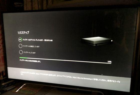 Xbox_f_9s