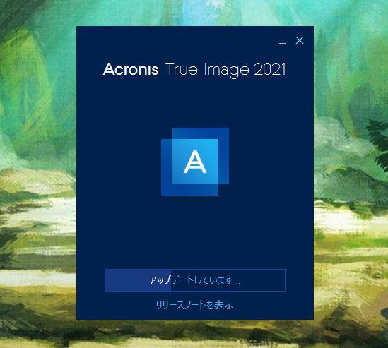 Ac_ss202105_2