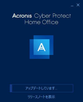 Acroniscpho_3s