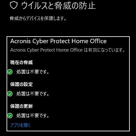 Acroniscpho_ad2s