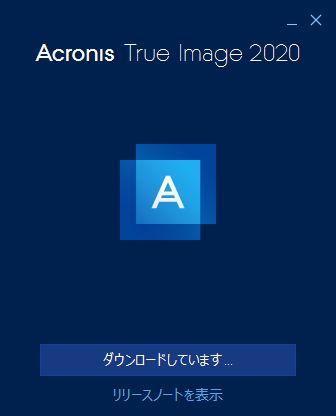 Acti2020u_a1