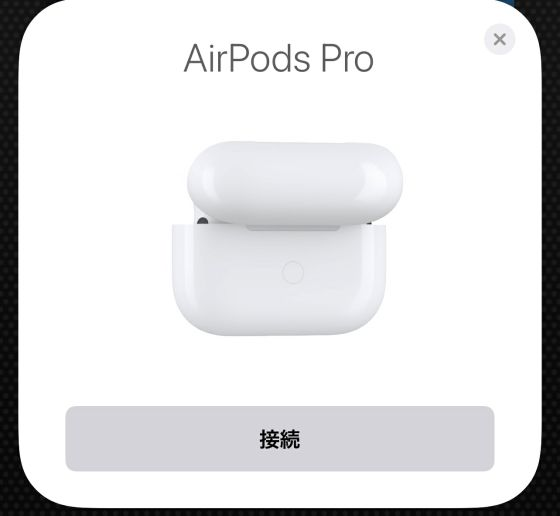 Airpodspro_6s