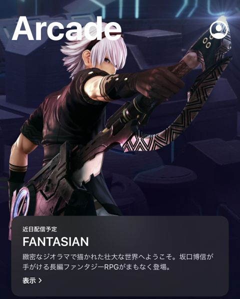 Apac_kn_2