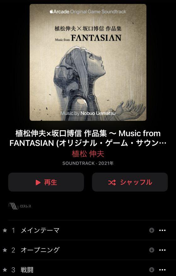 Applemusic_c_1