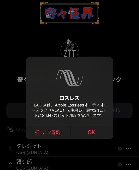 Applemusic_c_3