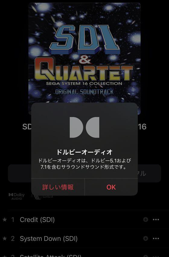 Applemusic_c_4