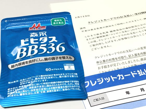 Bb536_202003