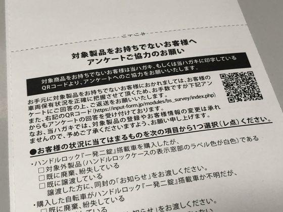 Bc20200610_3