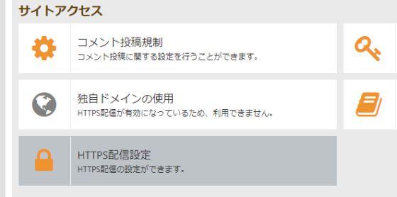 Blog202011c_1