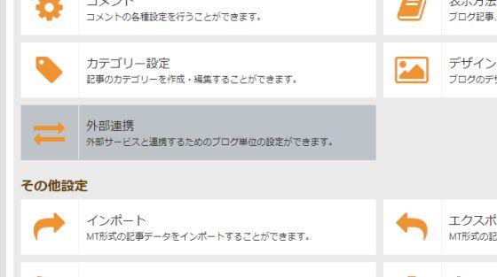 Blog202011c_2