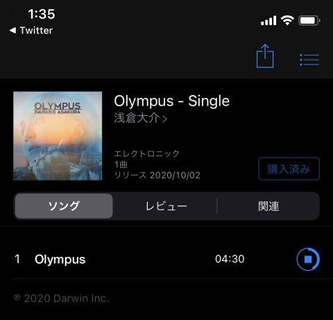 Da202010_olympus_1