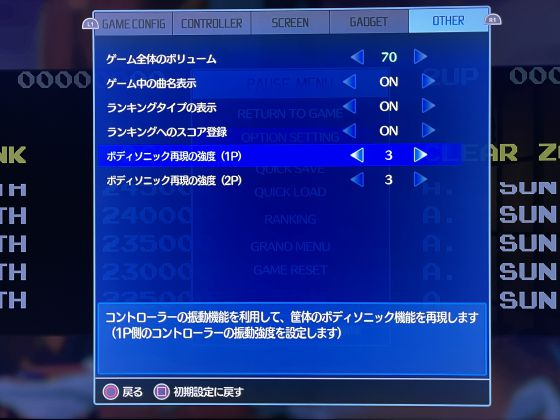 Dccae_ps5_8