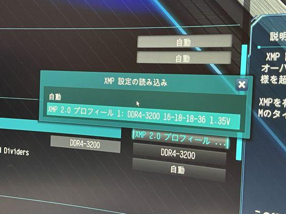 Dmx300_bios160_8s