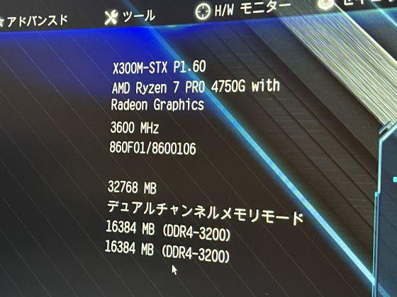 Dmx300_bios160_9s