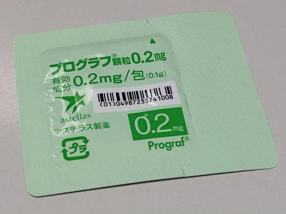 Dr20200622k_2