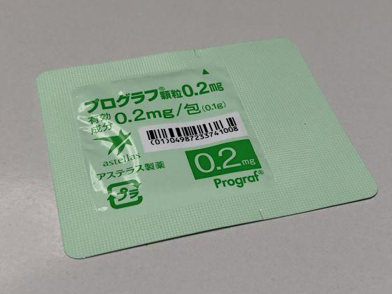 Dr20200730