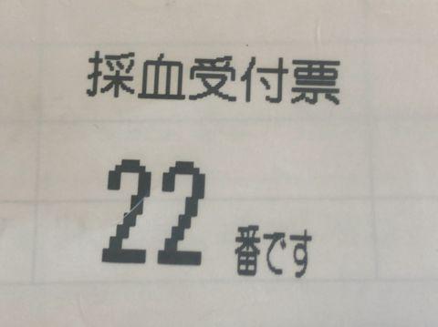 Dr20201020h_2