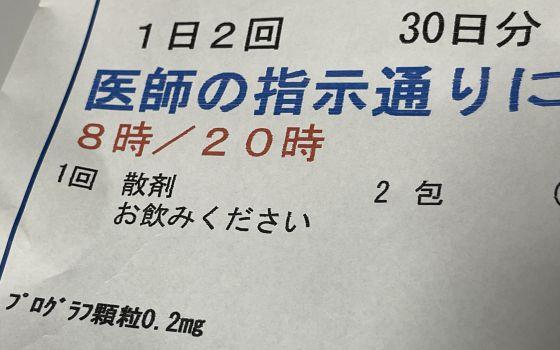 Dr20201208a