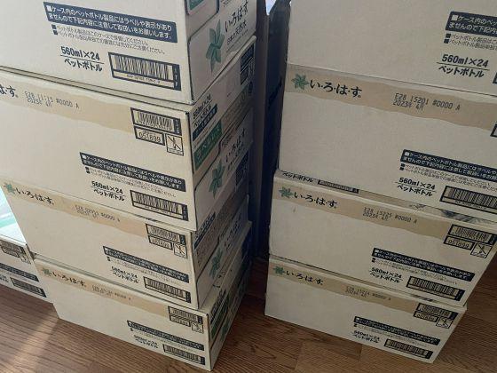 Dr20210629mizu