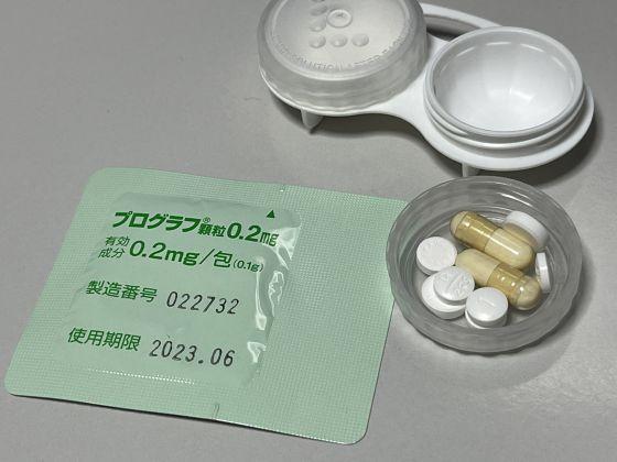 Dr20210719k