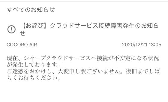 Drac20201222_2