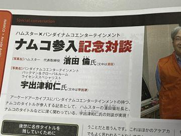 Famitu20211014_2
