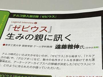 Famitu20211014_3