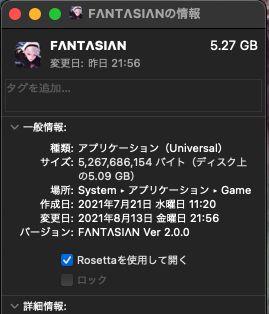 Fantasian2e_r2s