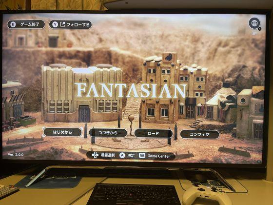 Fantasian_e_1s