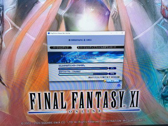 Ffxi202010ba_1