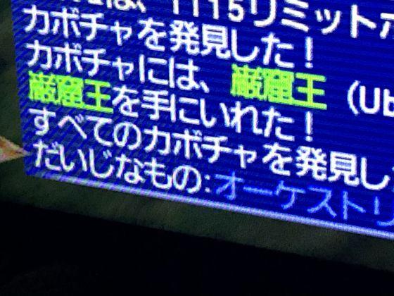 Ffxi202010ba_k5