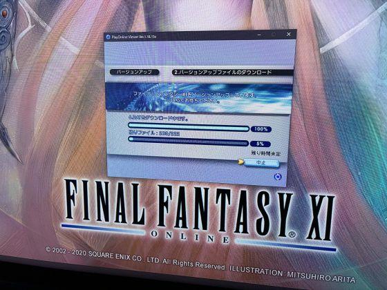 Ffxi202012ba_1