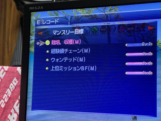 Ffxi202012ba_3